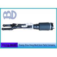 China W164 Air Shocks Mercedes Benz Air Suspension OEM 1643206013 1643202213 1643205213 wholesale