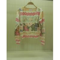 China Yellow Autumn Printed Cardigan Womens Cable Knit Sweater with Shoulder Colorful Flower wholesale