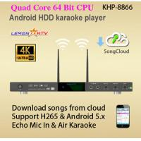 China Android system home ktv hd jukebox karaoke player ,download English Vietnamese song from songs cloud free wholesale