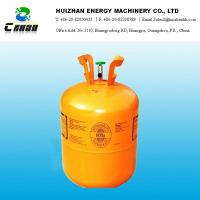 China  R600a Isobutene Gas Hydrocarbon Natural Refrigerants Replacement For Ozone Depletion Halomethanes  for sale
