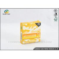 China Square Medicine Packaging Box Logo Printed Small Sized For Condom Storage wholesale
