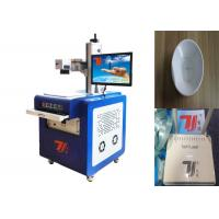 China Laser Printing Machine UV Laser Marking Machine On Plastic Materials wholesale