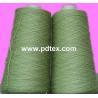Buy cheap Wool yarn, Wool blended yarn, Woolen yarn,Cashmere yarn, Mohair yarn from wholesalers