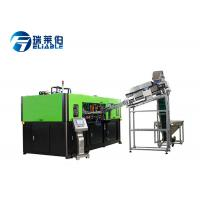 China Low Energy PET Stretch Blow Moulding Machine For Hot Filling Juice Bottle wholesale