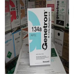 China Genetron Refrigerant Gas R134A on sale