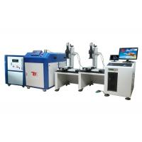 China Surgical Instruments Fiber Optic Welding Machine / Titanium Welding Machine wholesale