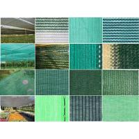 China Warp Knitted Black HDPE Agriculture Shade Net Custom UV Stabilzied 50gsm wholesale