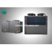 Buy cheap Energy Saving Hot Water Machine Air To Water Heat Pump 14kw/17kw/34Kw/75Kw For from wholesalers
