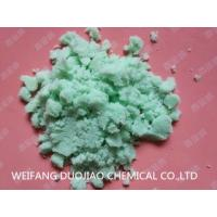China Crystal Ferrous Sulphate Used as Flocculant in Waste Water Treatment , Density 1.897 on sale