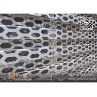 China Aluminium Perforated Metal Facades for  interior and exterior aesthetics building wall wholesale