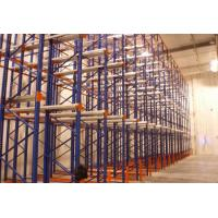 China Heavy duty storage warehouse Q235 drive in racking system wholesale