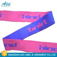 China Jacquard Elastic Waistband Printed Elastic Waistband 20MM - 50MM wholesale