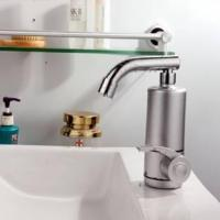 Buy cheap Electric basin mixer from wholesalers