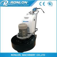 China R800 concrete leveling machine,concrete floor cleaning machine on sale