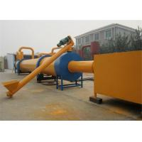 China Low Temperature Biomass Rotary Drying Machine For Agricultural Industry wholesale