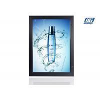 China Chain Hanging Locking Poster FramesIP45 Water Resistant 25w LED Light Box wholesale