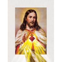 China Customized 30x40cm Religion Images 5D Lenticular Printing Services PET 0.6mm Thickness wholesale