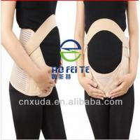 China AOFEITE  Prepartum maternity Pregnancy growing belly Support Belt/ band/brace/girdles wholesale