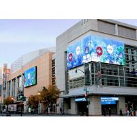 China IP65 Outdoor Billboard LED Display for Video Advertising 6500 Nits Brightness wholesale