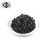 China Granular Coal Activated Carbon Ash Content 5 - 18% 600 - 900 °C Iodine 950-1150 Mg/G wholesale