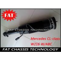 China Active Body Control W221 W216 Shock Absorber for Mercedes S&CL Front Left and Right wholesale