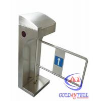 China Arm Length 60 - 90 mm Automatic Supermarket Swing Gate / Bidirectional Passage Barrier Door on sale