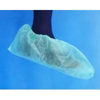 China Over Shoe white Over Shoe water proof Over Shoe  medical  disposable wholesale