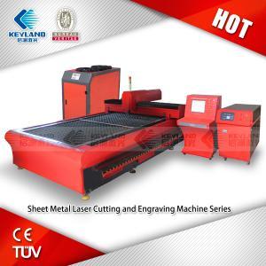 China Wuhan Gosun Sheet metal  laser cuttinga and engraving machine/metal laser engraving/engraver machine/laser cutter wholesale