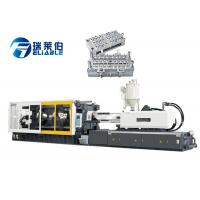 China 3 Phase Electric Plastic Injection Molding Machine LCD Computer Control wholesale