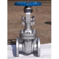 Buy cheap API Stainless Steel CF8 2 Inch 150LB Wheel Handle Flanged Gate Valve For Oil from wholesalers