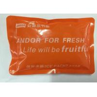 "China Andor No - Sweat Reusable Ice Gel Packs Long - Lasting 8 OZ/6.7""x4.7"" wholesale"