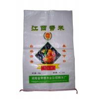 Gusset Side BOPP PP Laminated Woven Bags / Polypropylene Packaging Bags