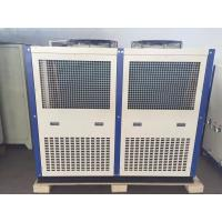 Air Cooled Industrial Chiller Water Cooling System Machine Best Price  #3D4A77