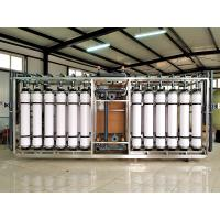 China Ultrafiltration System for Mineral Water / Water Treatment Equipment wholesale