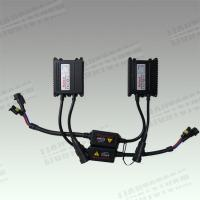 China H7 HID Slim Xenon Car Kits and Ballast wholesale
