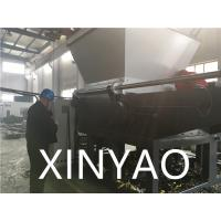 China Industrial Plastic Granulating Machine , CNC Processing Rotor Single Shaft Shredder wholesale