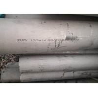 China Grade 630 Seamless Stainless Steel Pipe High Corrosion Resistance on sale