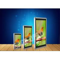 China Outdoor Advertising Full Color LED Display , Ultra Thin LED Advertising Board wholesale