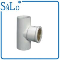 China Flexible Plastic 20 - 32 Mm PVC Water Pipe Fittings , White Copper Threaded Coupling wholesale