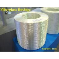 China E-Glass Direct Rovings for LFT wholesale