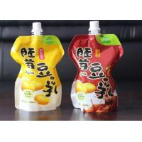 China Customized Size Baby Food Spout Pouch Smart Self - Standing For Fruit Juice wholesale