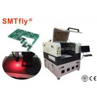 15W 355nm Laser PCB Depaneling Machine / CNC Laser Cutting Machine Energy Saving