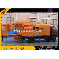 China Portable Concrete Pump With Mixer , Self Loading Concrete Mixer 1200mm wholesale