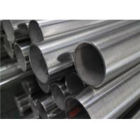 China 400 Series 430 Stainless Steel Round Pipe , Seamless Stainless Tube Corrosion Resistance on sale