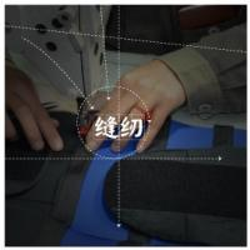 Xi'an Wego  Co.,Ltd
