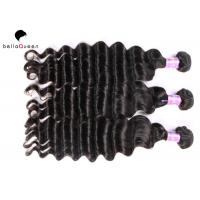 China Grade 8A Double Drawn Hair Extensions Peruvian Human Hair Sew In Weave on sale