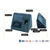 China Biometrict Face Identification Access Control System IR Camara TCP IP 4.3 Inch Touch Screen wholesale