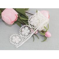 China Cotton Guipure Venice Lace Trim Water Soluble Lace Floral Embroidered Lace Ribbon wholesale