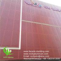 China fluorocarbon perforated aluminum panel curtain wall aluminum panel for facade cladding wholesale