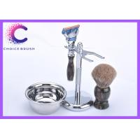 China Camouflage Toiletry Travel Shaving Kit with Pure Badger Brush And Fusion Razor wholesale